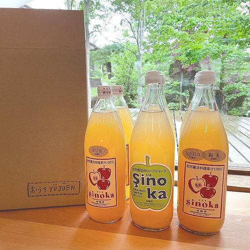 【2種6本セット】町田さんの超低農薬りんごジュース