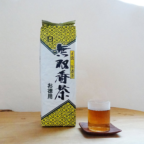 無双番茶(三年番茶)