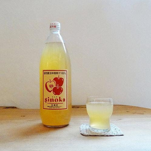 町田さん夫妻のりんごジュース(ストレート果汁100%・超低農薬)