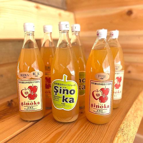 【3種6本セット】町田さんの超低農薬りんごジュース
