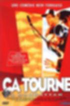 CARRE AU FORMAT AFFICHE 120 x 160 - 330