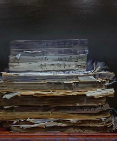 Xiaoze Xie Forbidden Texts, Asia Society New York City