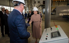 Губернатор Югры Наталья Комарова дала старт новому нефтесервисному производству в Сургутском районе