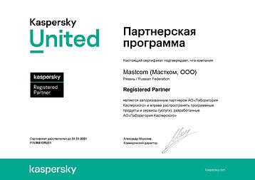 CertificatePdf_B2B.jpg