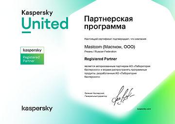 CertificatePdf_B2C_page-0001.jpg