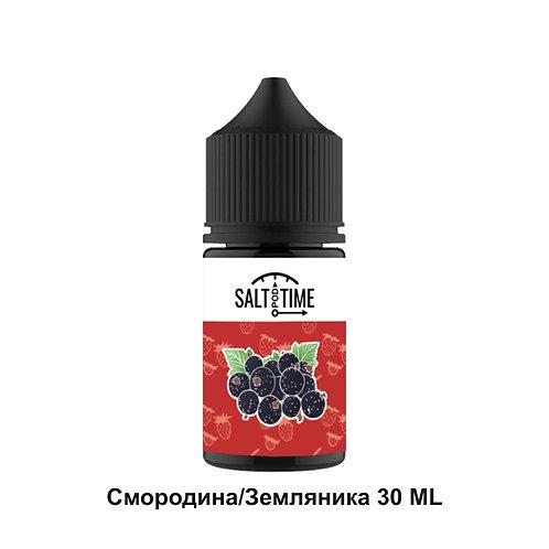 Жидкость Salt Time - Смородина и Земляника 30 мл