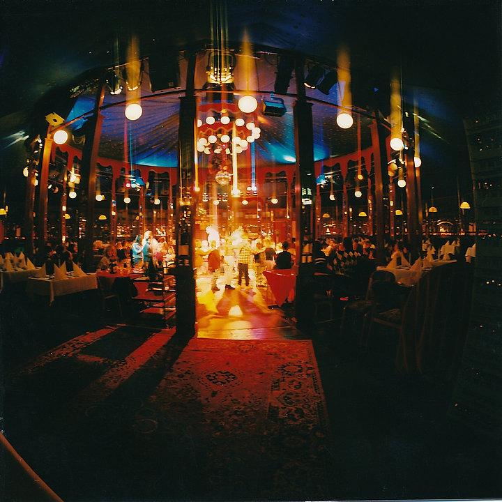 SPIEGELPALAST Kandel 1994