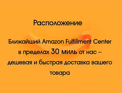 website_pictures_amazon-13.png