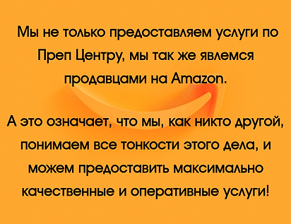 website_pictures_amazon-17.png