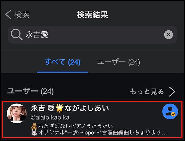 twitcas_s-05.jpg