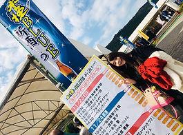 20181124_kobikibule_01.jpg