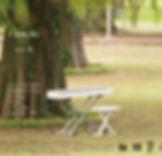 back-omote_02.jpg