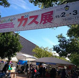 miyazakigass_04.jpg
