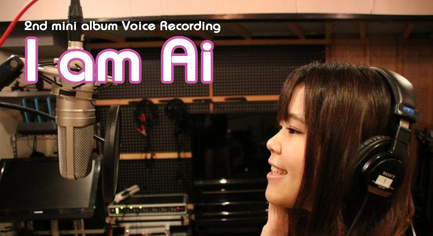 iamai_voicerecording.jpg