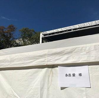 miyazakigass_01.jpg