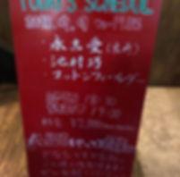 ooita_09.jpg