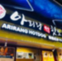 20181129_ueno_19.jpg