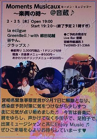 S__264757250.jpg