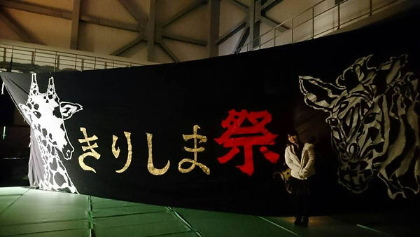 kirishimasai_05.jpg