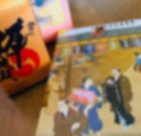 kumamoto_18.jpg