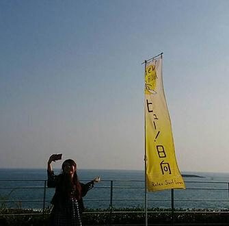20181201_hyugaillumi_05.jpg