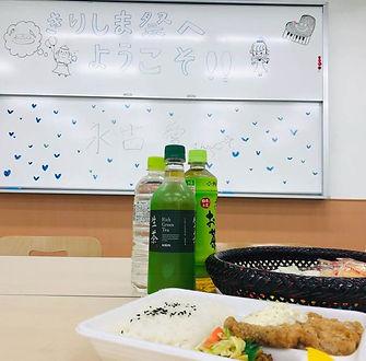 kirishimasai_02.jpg