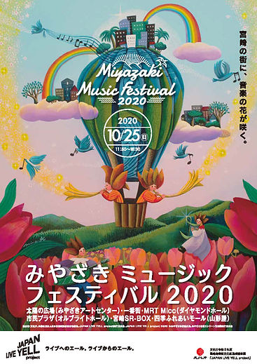 20201025_chirashi.jpg