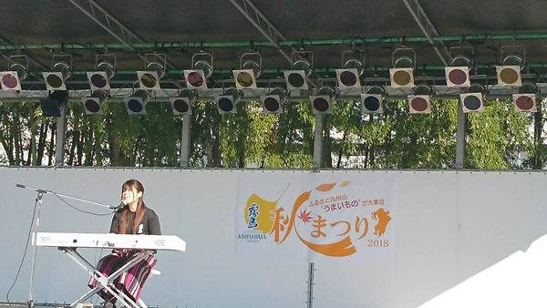 kirishimafactory_01.jpg