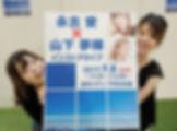20190908_aiyume_04.jpg