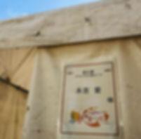 kirishimafactory_18.jpg