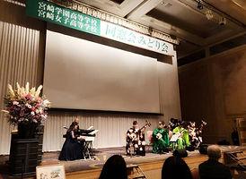 20191103_midori_main.jpg
