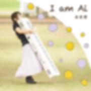 iamai_main.jpg