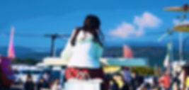 20200102_tsuno_main.jpg