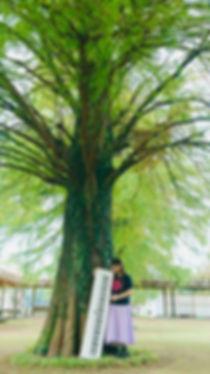 iamai_08.jpg