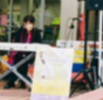 heiwadaimarket_03.jpg