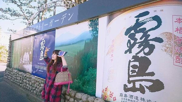 kirishimakengaku_01.jpg