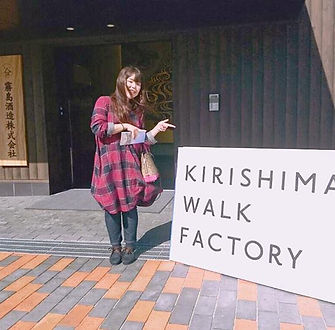 kirishimakengaku_02.jpg