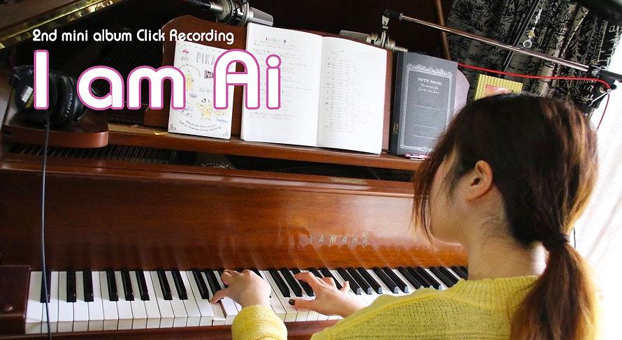 iamai_click-recording.jpg