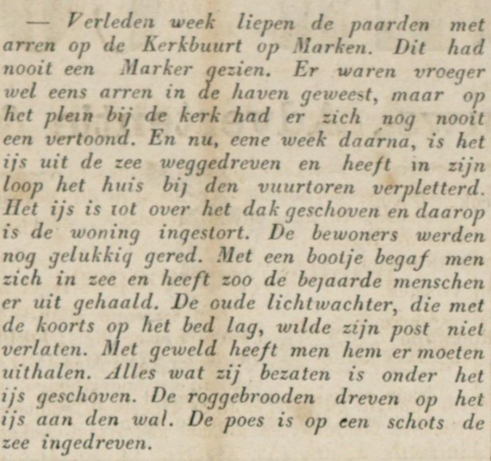8-1-1880
