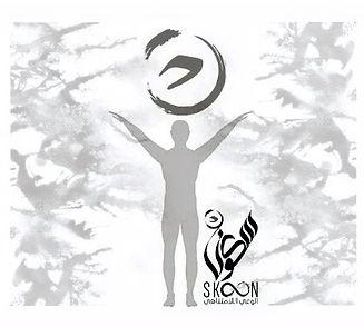 Skoon Humanx.jpg