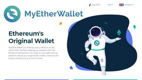 MyEtherWallet (MEW)Comment créer et utiliser un portefeuille Ethereum, ERC20, ERC721, NFT [Tutoriel]