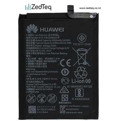 Huawei P20 Pro/Mate 10/ Mate 10 Pro Battery