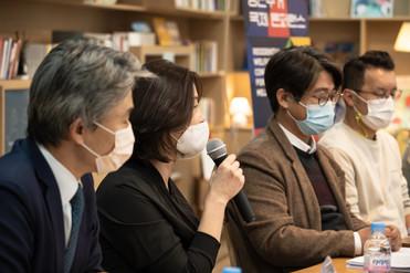 201017_4,5차아시아청년주거국제콘퍼런스_15.jpg