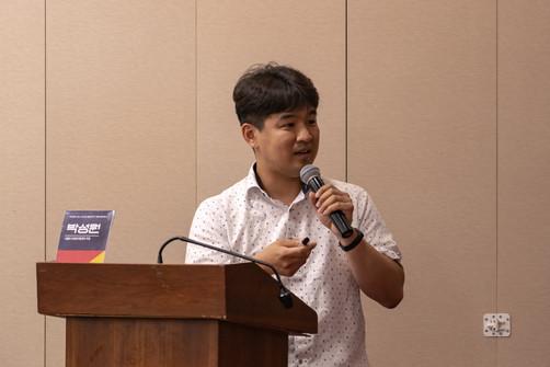 축약0722_아시아 청년주거 컨퍼런스_-14.jpg
