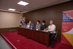 축약0722_아시아 청년주거 컨퍼런스_-19.jpg