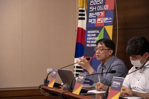 축약0722_아시아 청년주거 컨퍼런스_-18.jpg