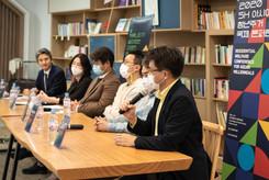 201017_4,5차아시아청년주거국제콘퍼런스_17.jpg