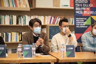 201017_4,5차아시아청년주거국제콘퍼런스_13.jpg