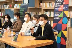 201017_4,5차아시아청년주거국제콘퍼런스_18.jpg