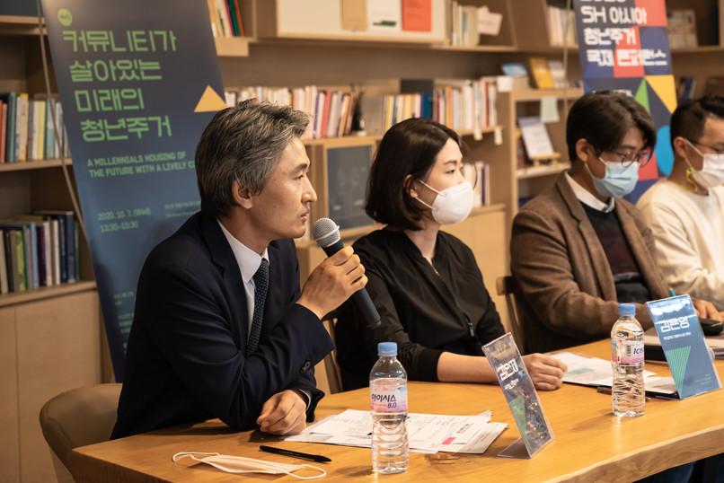 201017_4,5차아시아청년주거국제콘퍼런스_8.jpg
